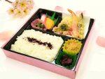 ふきのとう・たらの芽・姫竹の天ぷら・海老の五色揚げ・サワラ塩焼き・他